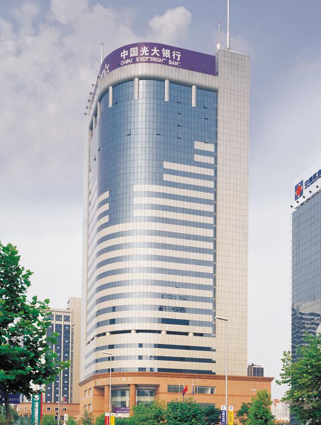 中国光大银行青岛分行.jpg