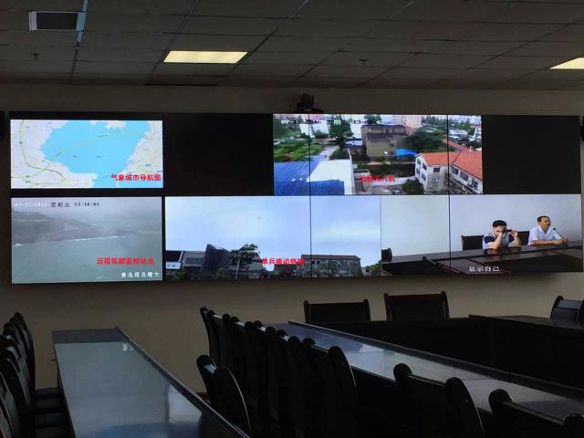 黄岛区海洋与渔业局可视化应急指挥中心.png