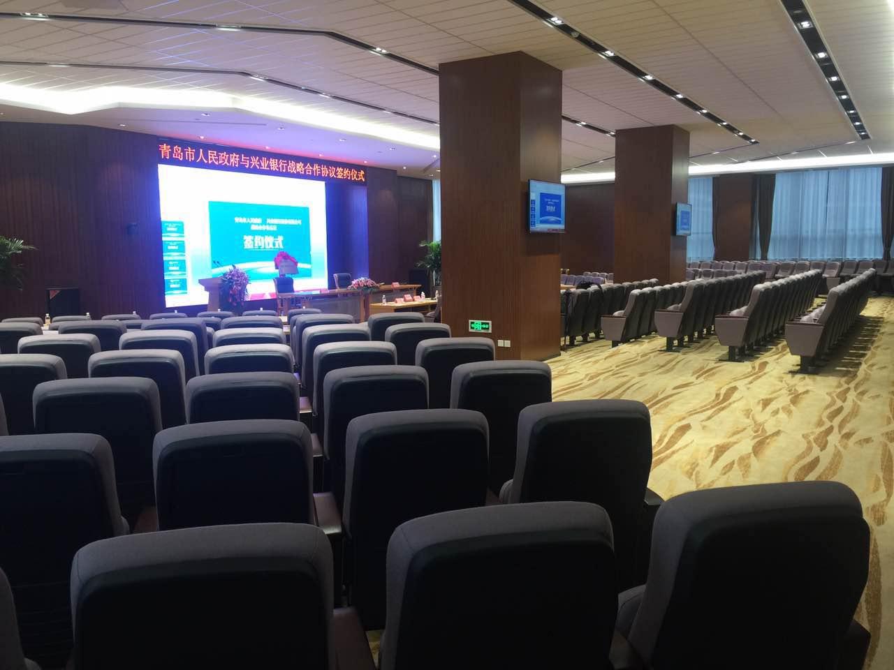 多功能视频会议厅