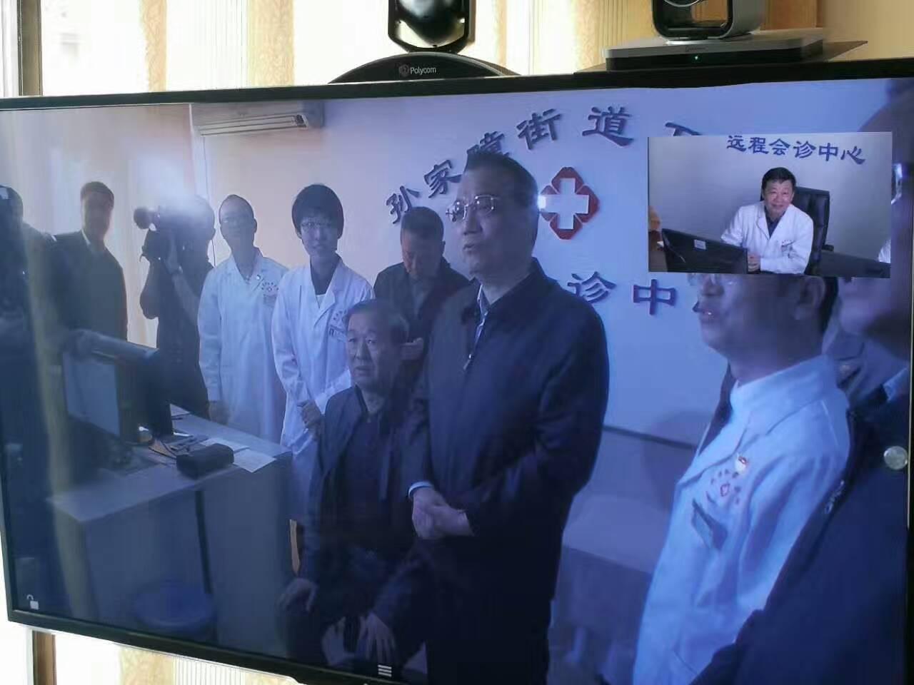李克强对远程视频诊疗专家对话.jpg