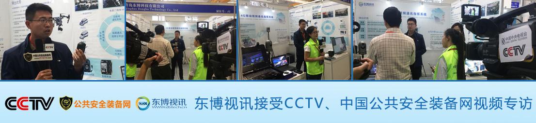 CCTV专访报道.jpg
