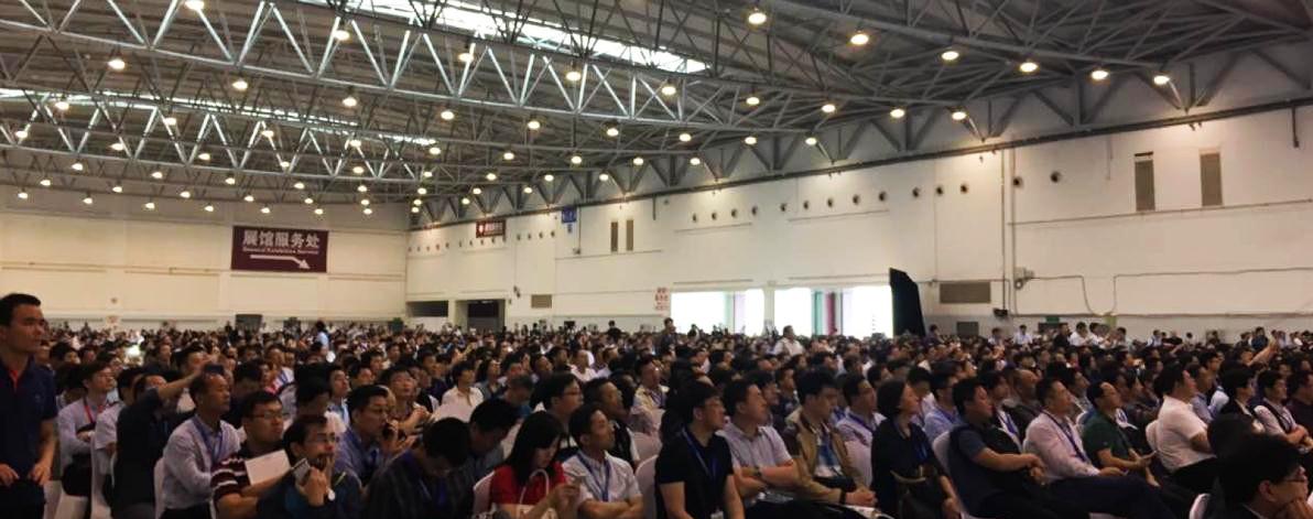 东博视讯参加2017卫生信息技术交流大会.png