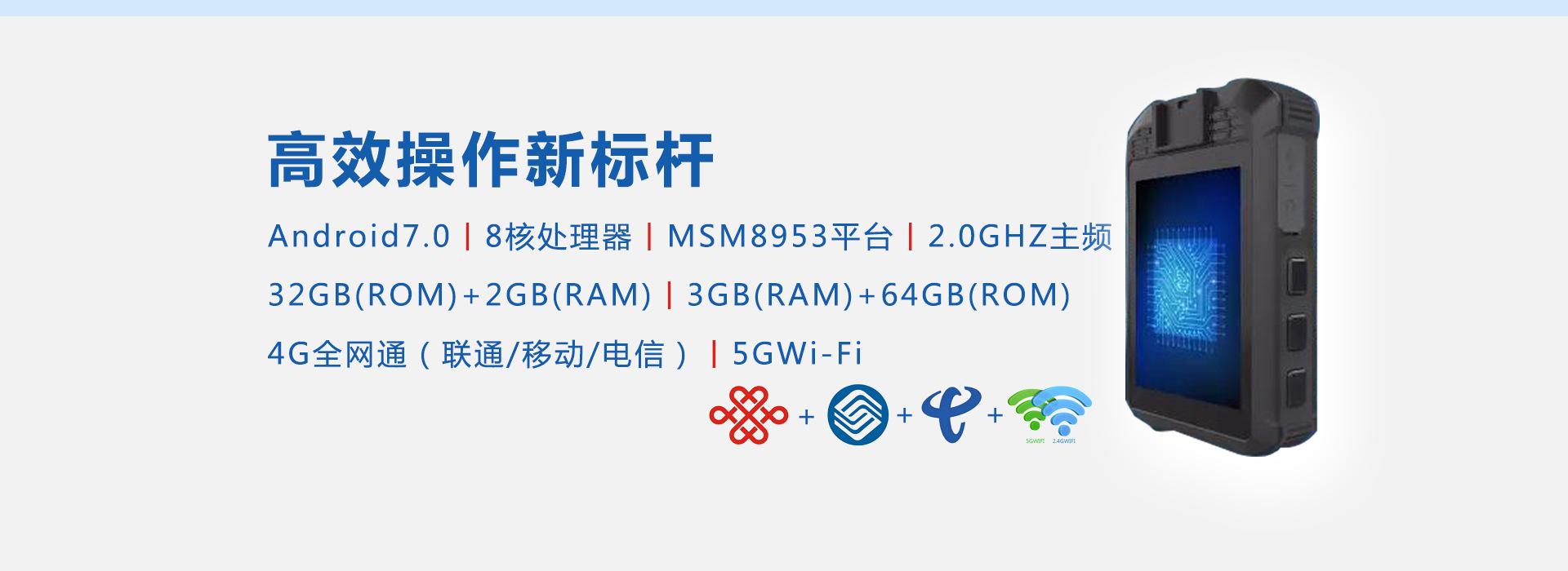 最新的操作系统和最高硬件配置.jpg