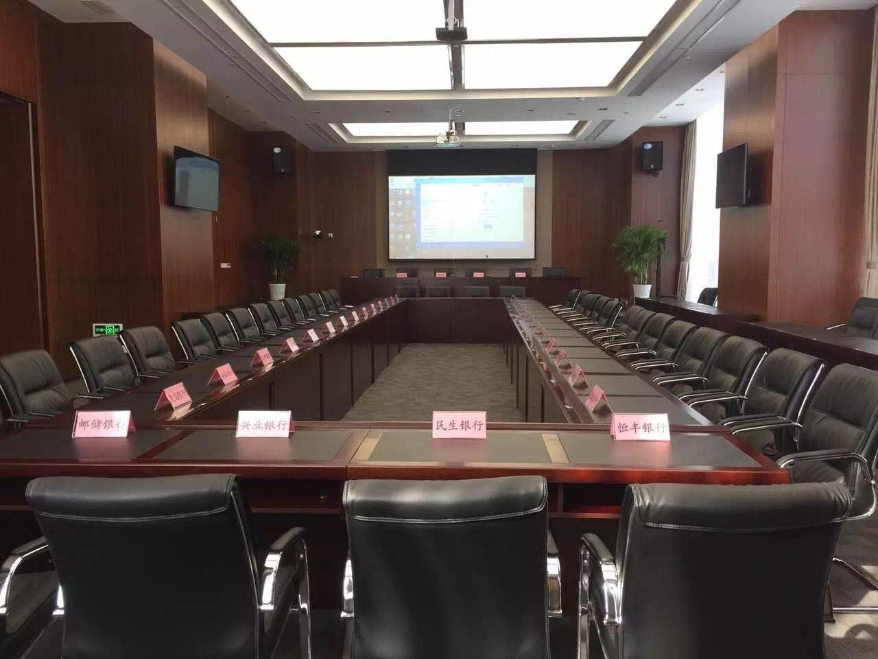 第一视频会议室.jpg