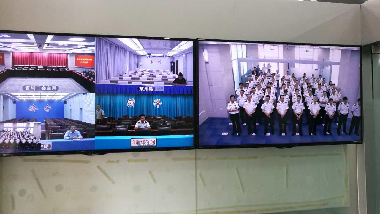 山东出入境检验检疫局视频会议系统.jpg