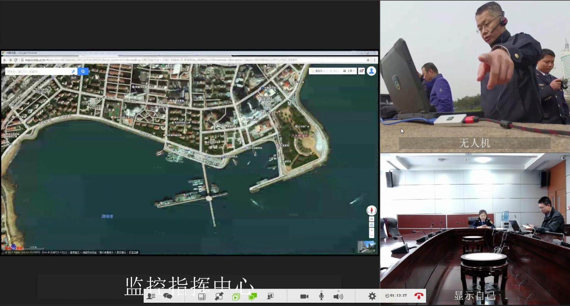 4G移动视频通讯应急指挥系统.jpg