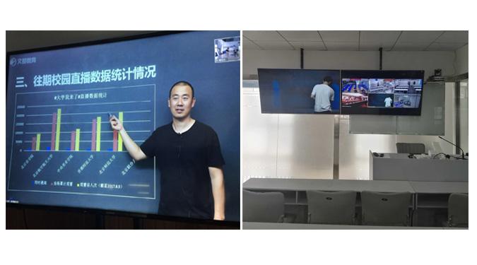东博视讯双师课堂.jpg