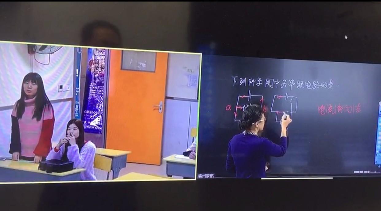 双师课堂视频互动教学.jpg