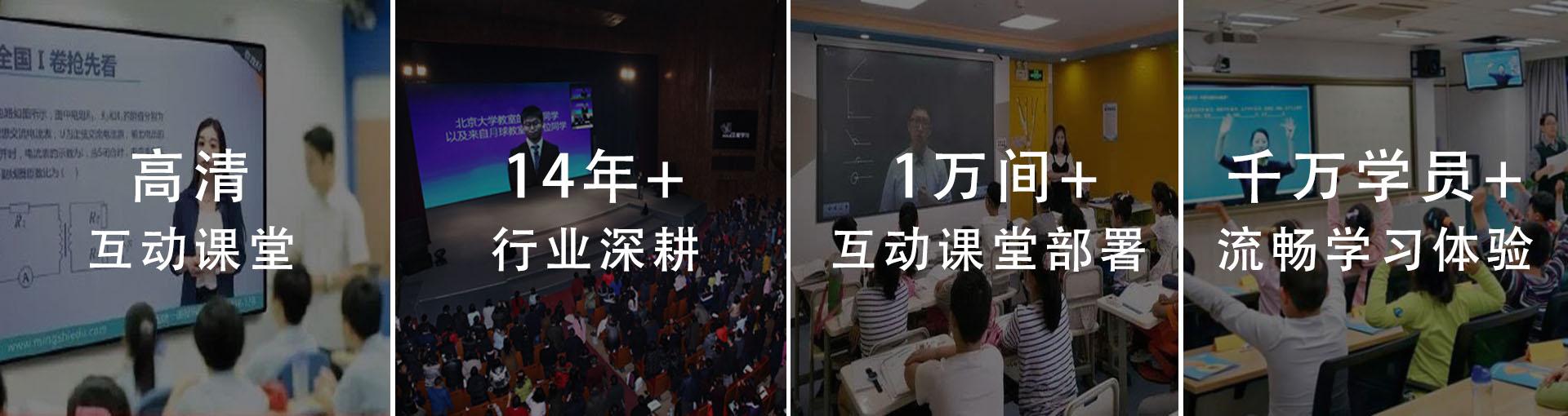 双师课堂技术公司.jpg