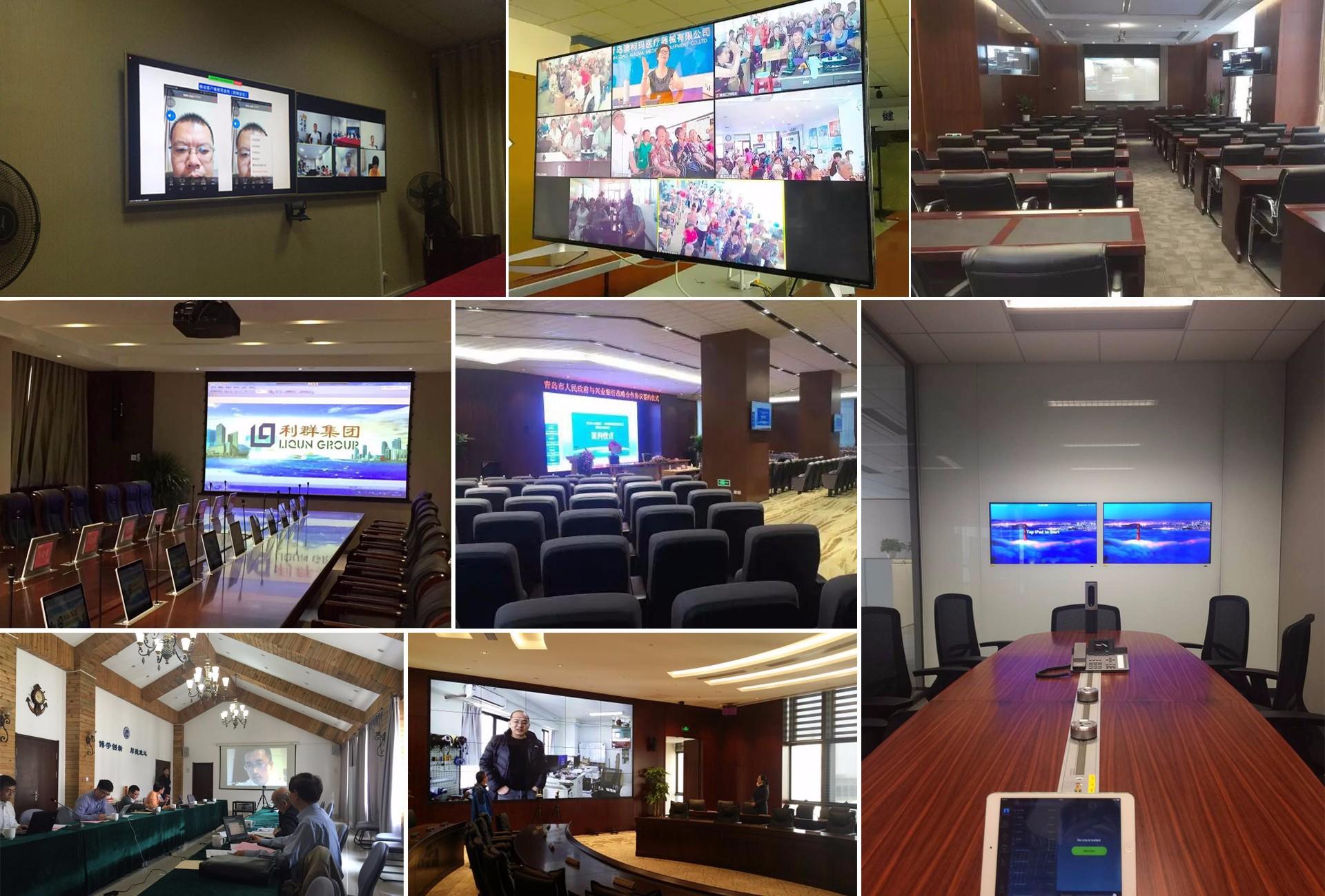 视频会议、银行金融.jpg