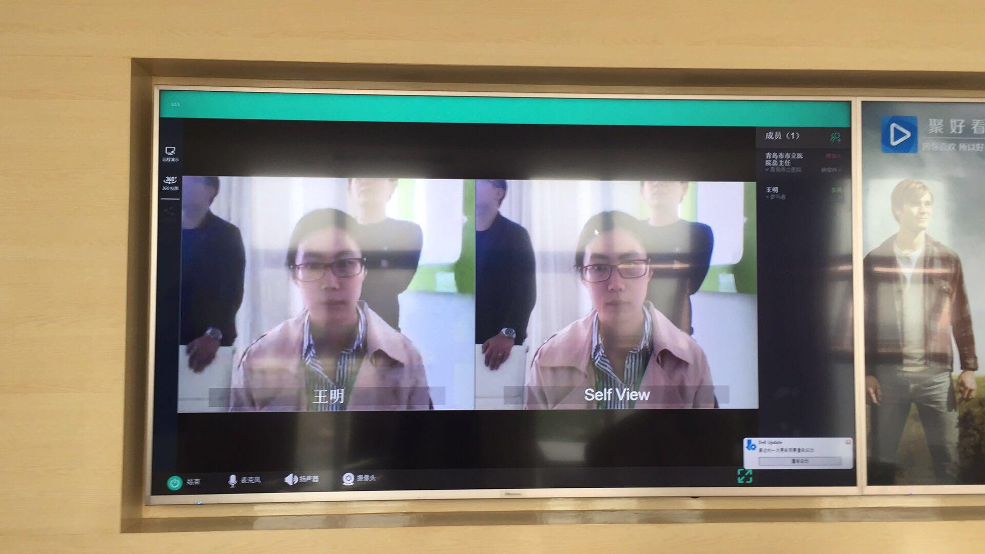 网真式视频会议系统.jpg