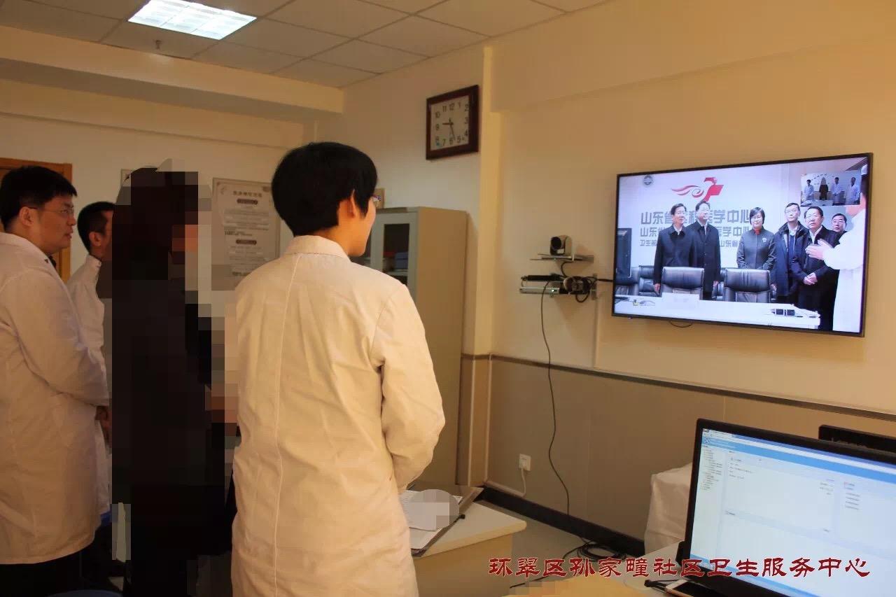 远程视频会诊系统.jpg