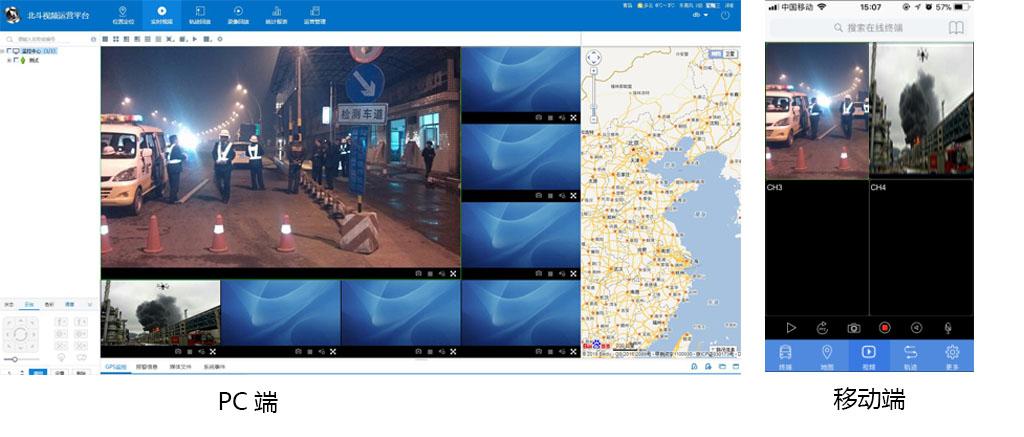 4G可视化指挥调度监控平台.jpg