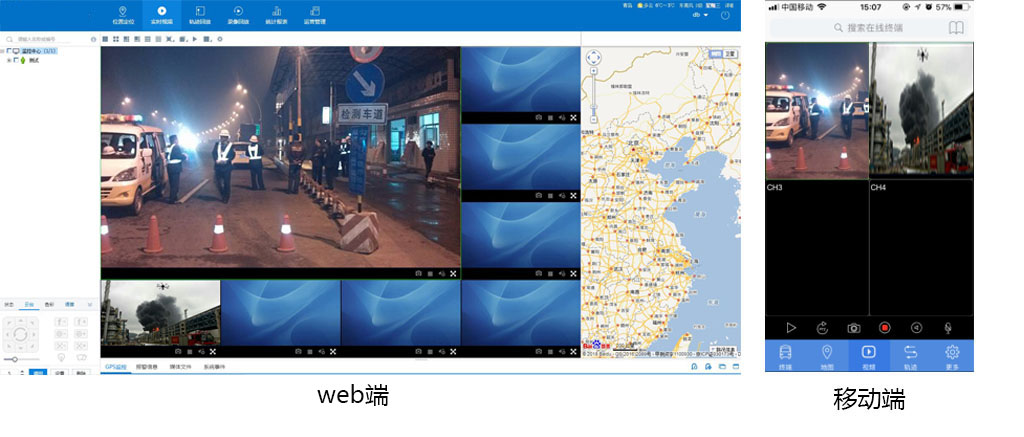 4G可视化智能音视频指挥调度平台.jpg