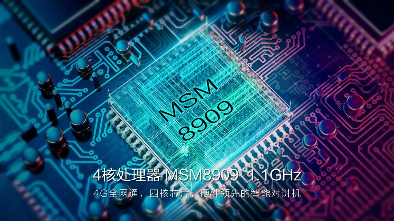 4核处理器.jpg