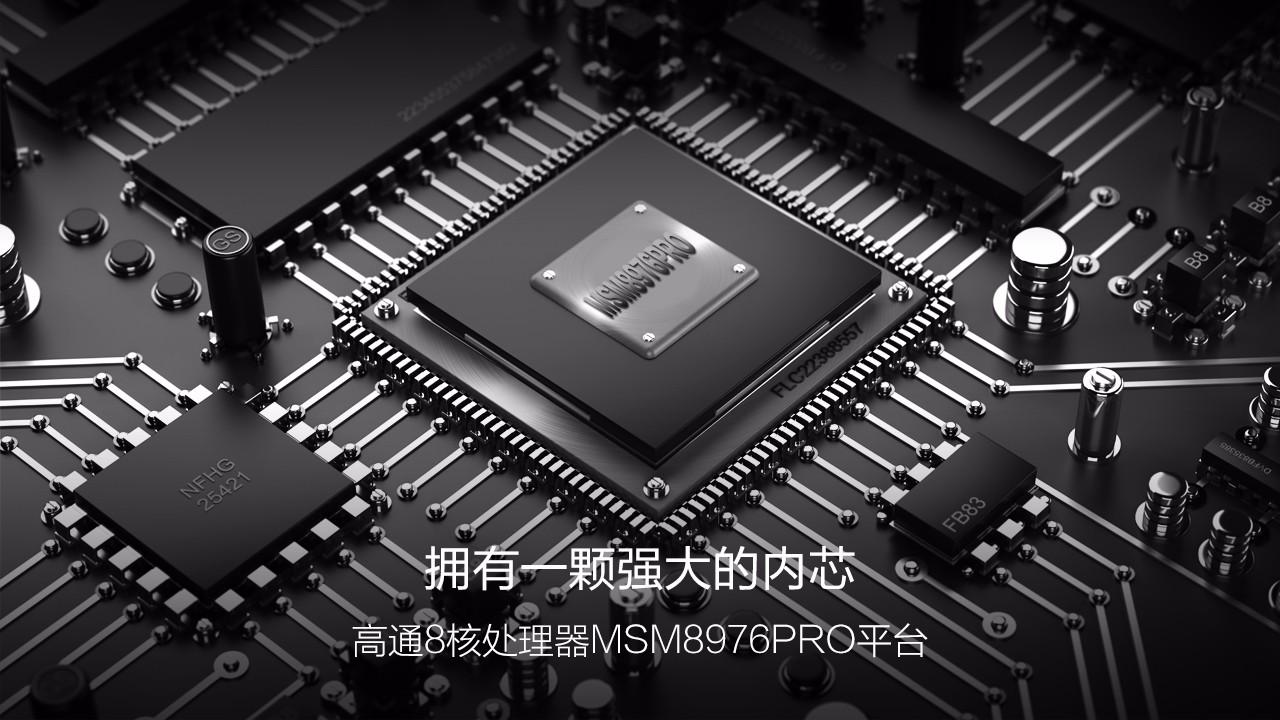 8核处理器-P9.jpg
