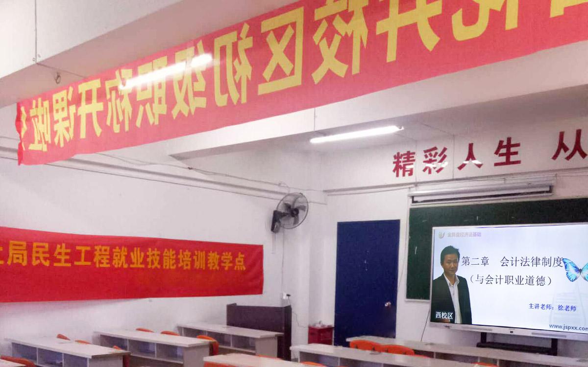 双师课堂教室.jpg