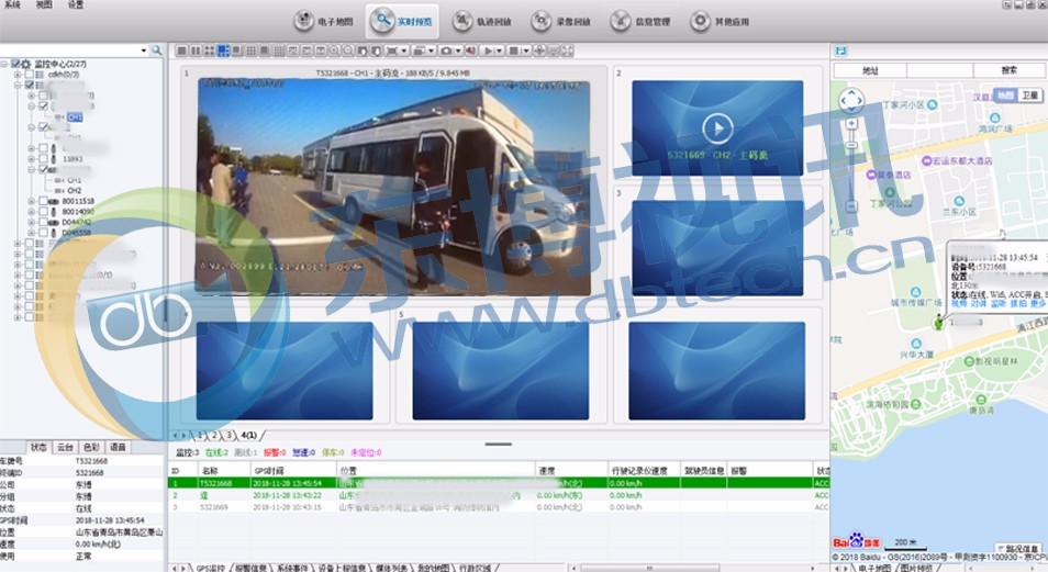 V6视频监控平台