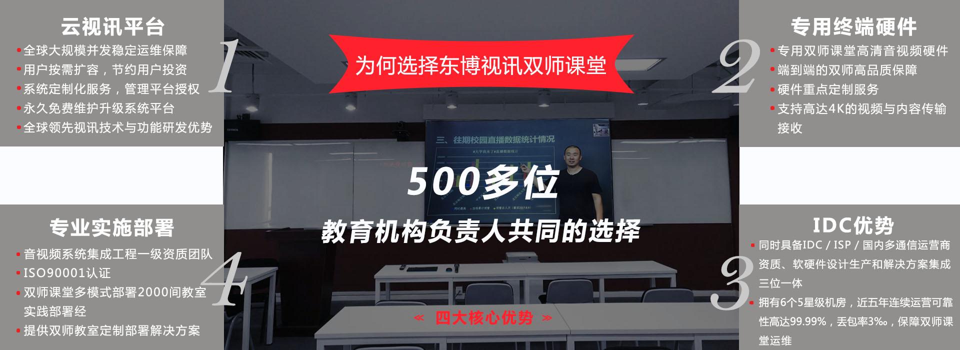kok软件app下载双师课堂.jpg