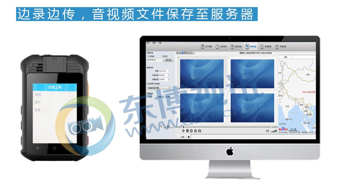 记录仪视频录制.jpg