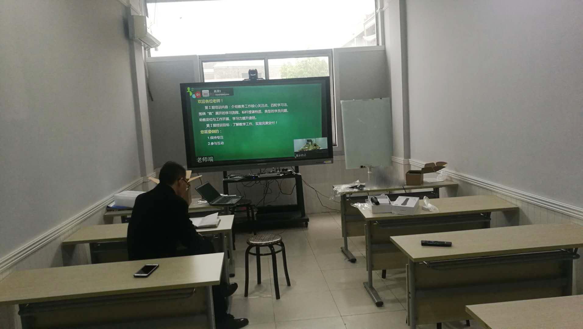 世紀教育雙師課堂.jpg