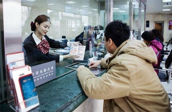 银行工作执法仪.jpg