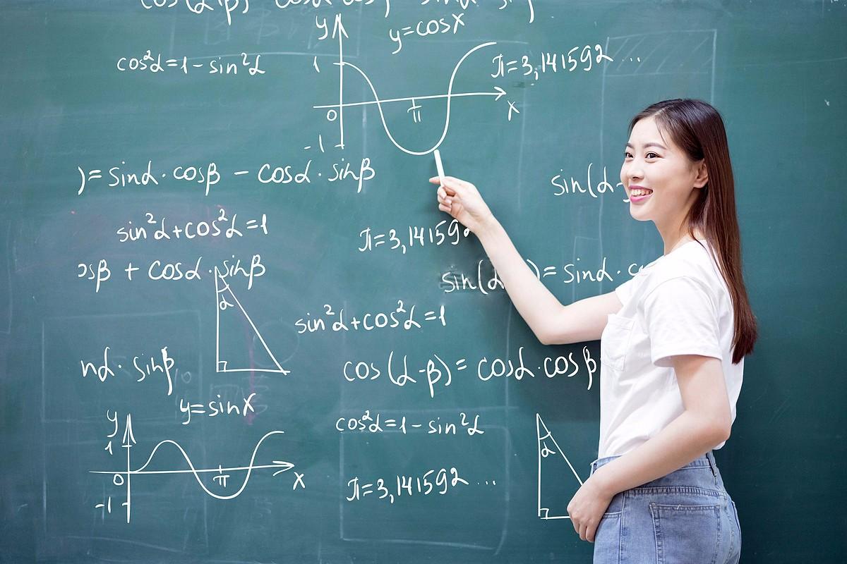 教育OMO模式.jpg