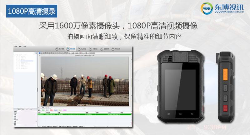 4G工作记录仪.jpg
