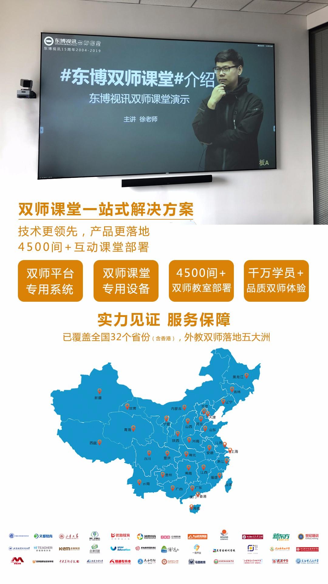 kok软件app下载kok娱乐图片双师课堂.jpg