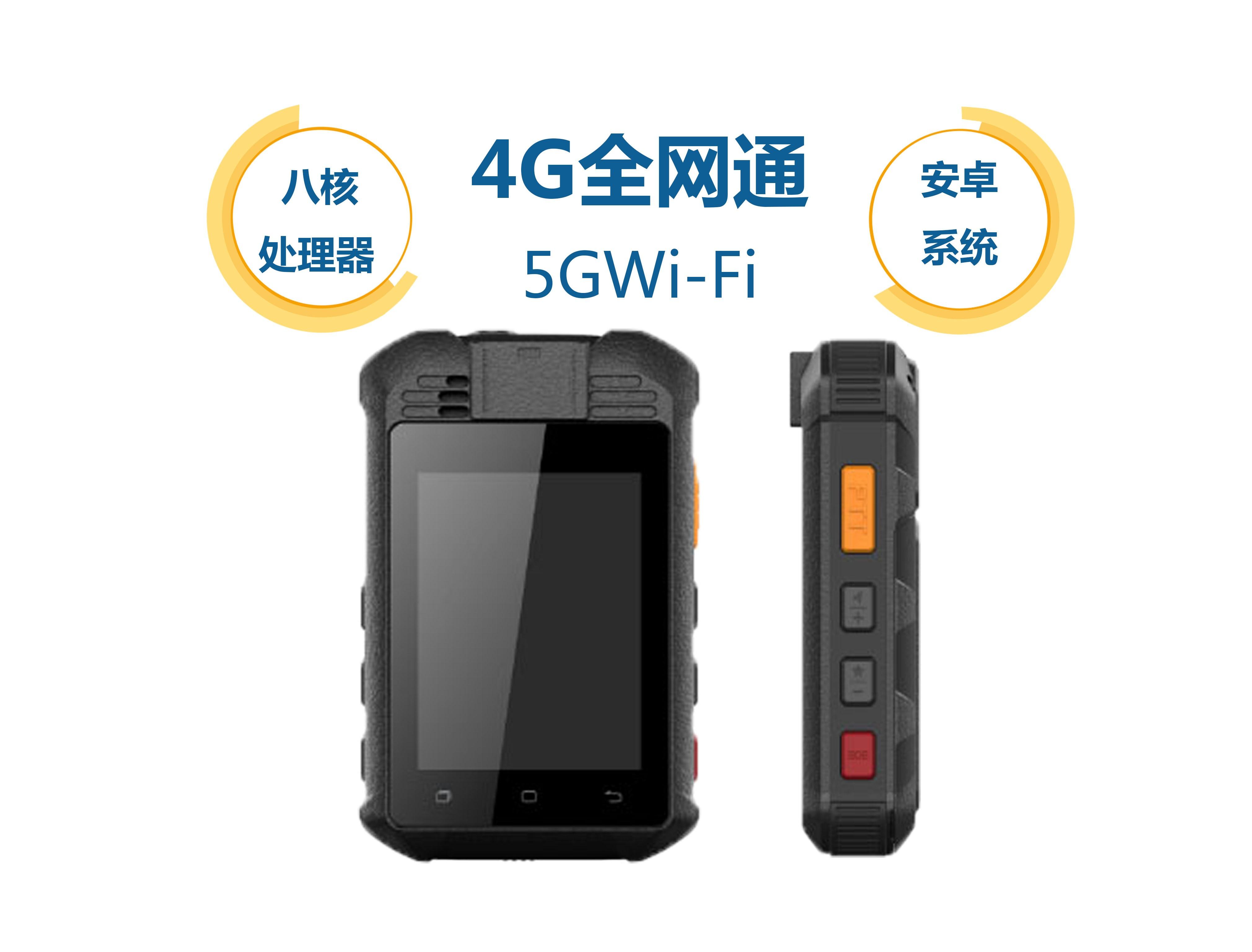 4G执法记录仪.jpg