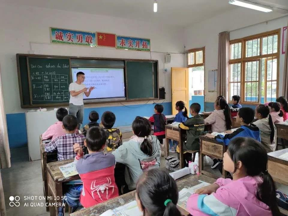英语双师课堂.jpg