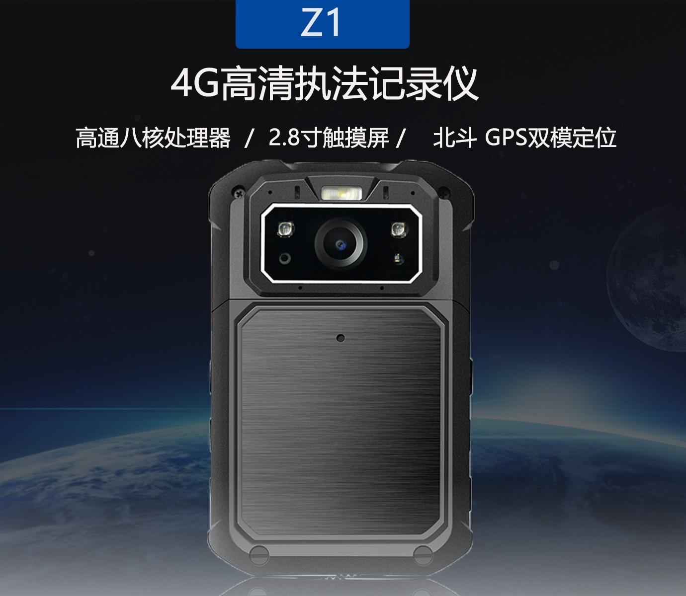 4G高清执法仪.jpg