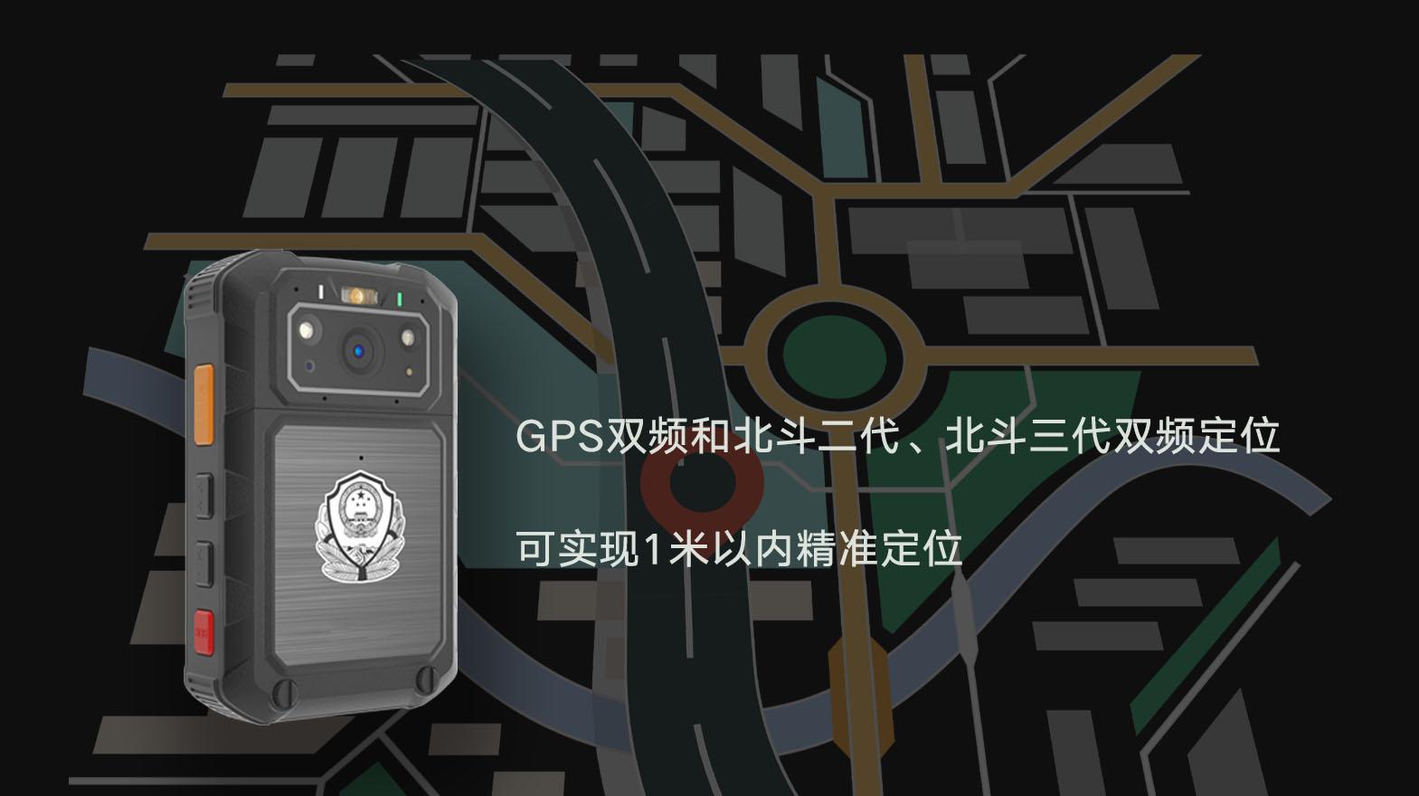 北斗GPS定位.jpg