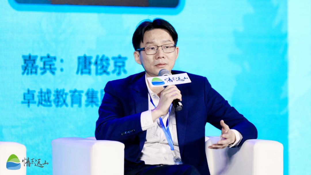 卓越教育集团创始人、董事长-唐俊京