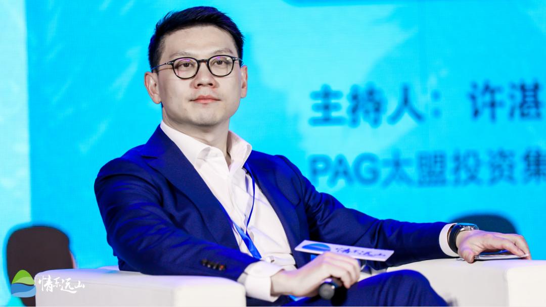 PAG太盟投资集团合伙人-许湛